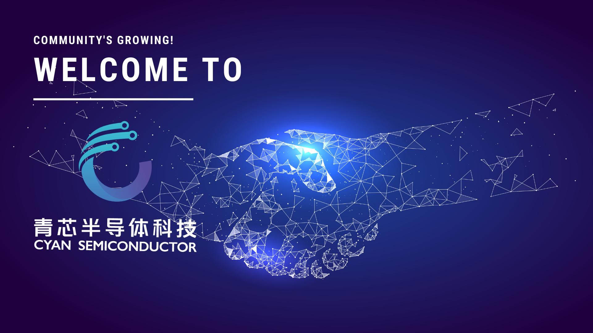WELCOME TO CYAN SEMICONDUCTOR 青芯半导体科技